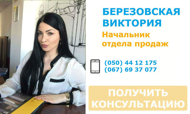 Zadat vopros menedzheru Vorota 24 v Kieve