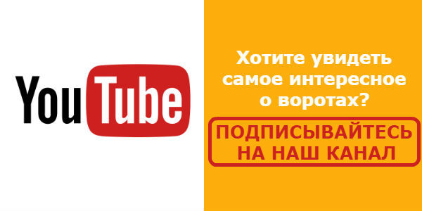 Vorota 24 na Youtube