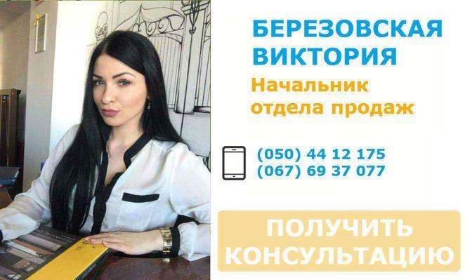 konsultatsiya menedzhera v Harkove