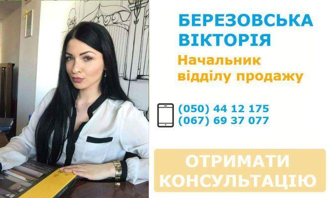 konsultatsIya menedzhera Uzhgorod