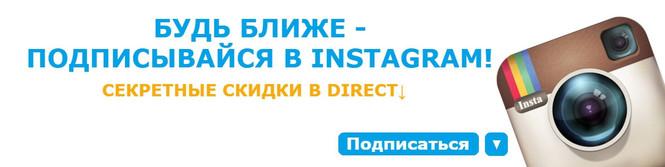aktsiya instagram