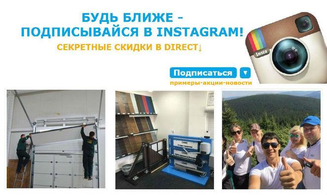 vorota24 v instagram